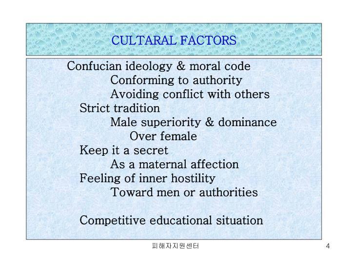 CULTARAL FACTORS