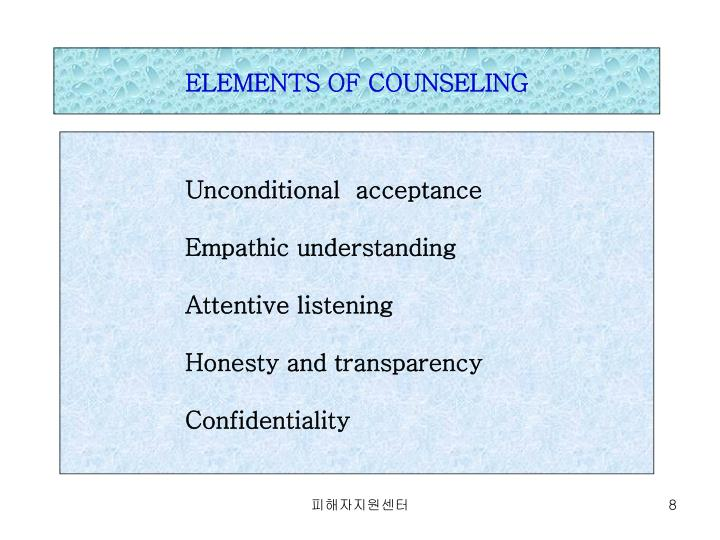 ELEMENTS OF COUNSELING