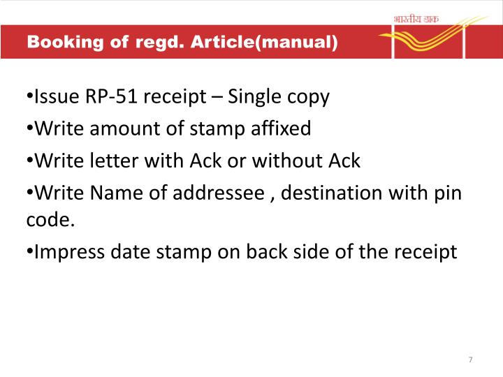 Booking of regd. Article(manual)