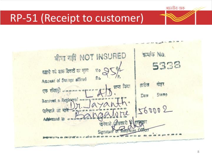 RP-51 (Receipt to customer)