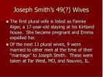 joseph smith s 49 wives