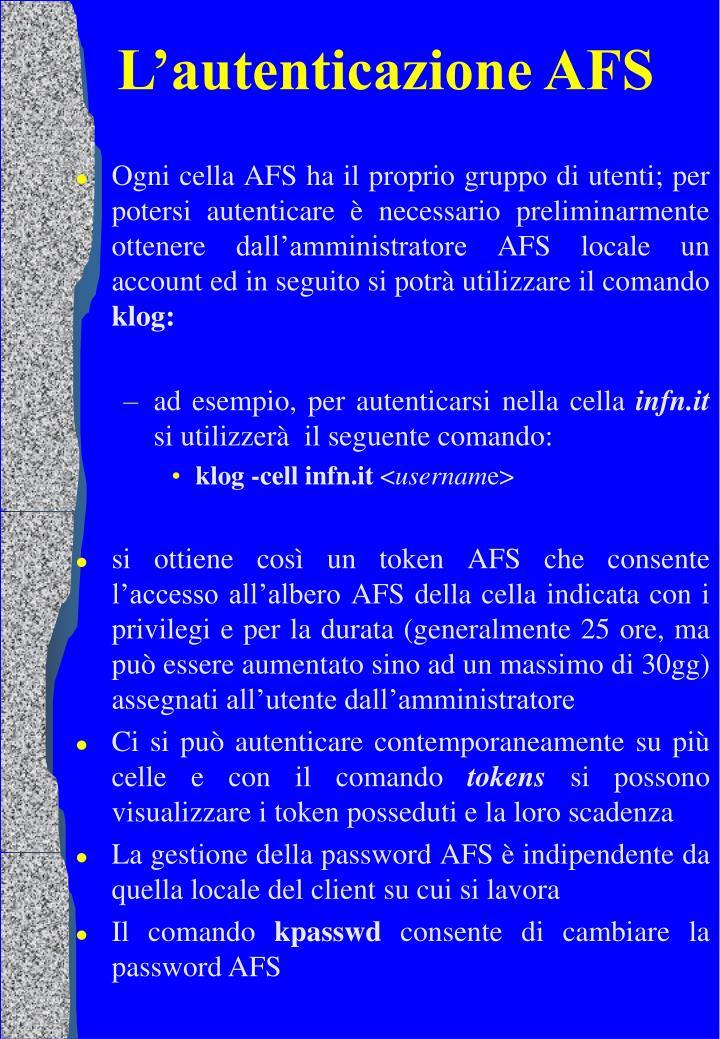 L'autenticazione AFS