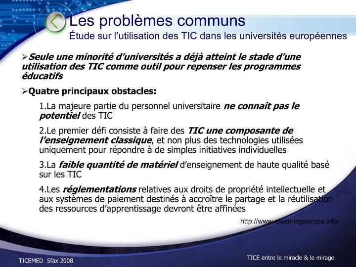 Les problèmes communs
