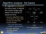 algorithm analysis the basics