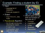 example finding a student by id
