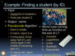 example finding a student by id1
