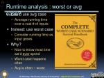 runtime analysis worst or avg case