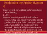 explaining the project lesson 1