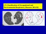 ct classification of occupational and environmental respiratory diseases rgr2q1