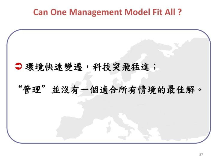 Can One Management Model Fit All
