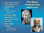 the space program the space race