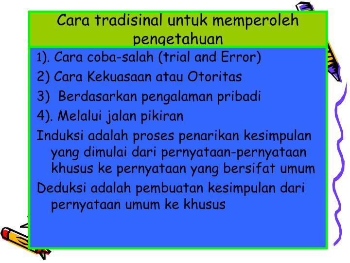 Cara tradisinal untuk memperoleh pengetahuan
