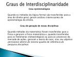 graus de interdisciplinaridade1