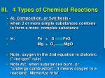 iii 4 types of chemical reactions