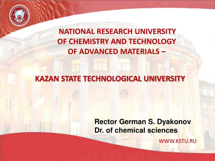 NATIONAL RESEARCH UNIVERSITY OF CHEMISTRY AND TECHNOLOGY OF ADVANCED MATERIALS –