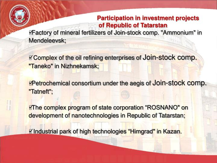 Participation in investment projects