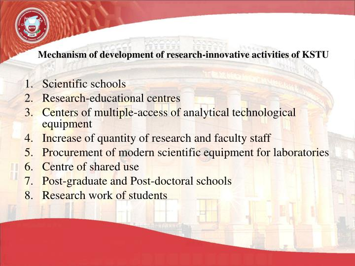 Mechanism of development of research-innovative activities of KSTU
