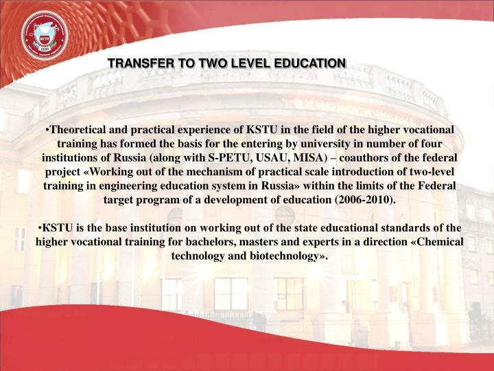 TRANSFER TO TWO LEVEL EDUCATION