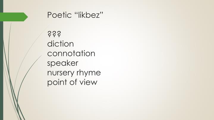 "Poetic """