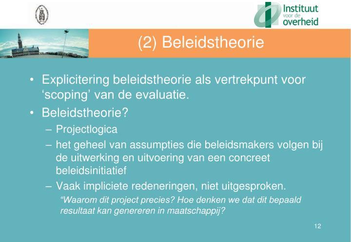 (2) Beleidstheorie
