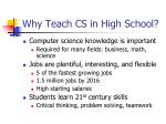 why teach cs in high school