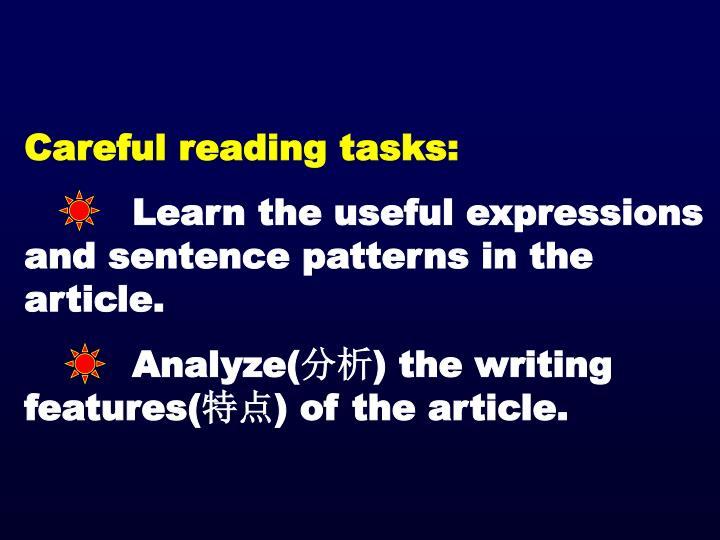 Careful reading tasks: