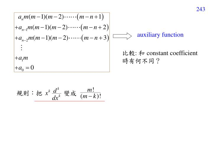 auxiliary function