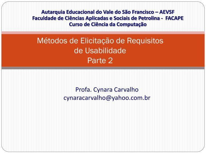 Autarquia Educacional do Vale do São Francisco – AEVSF