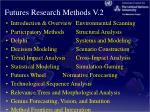 futures research methods v 2