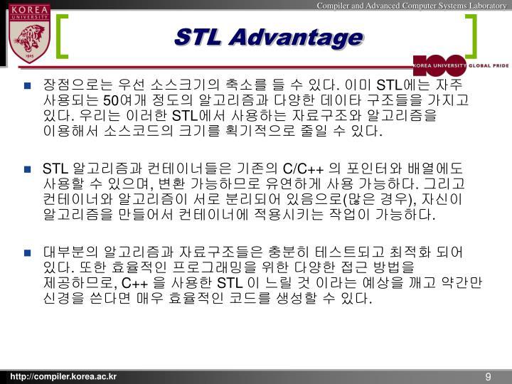 STL Advantage