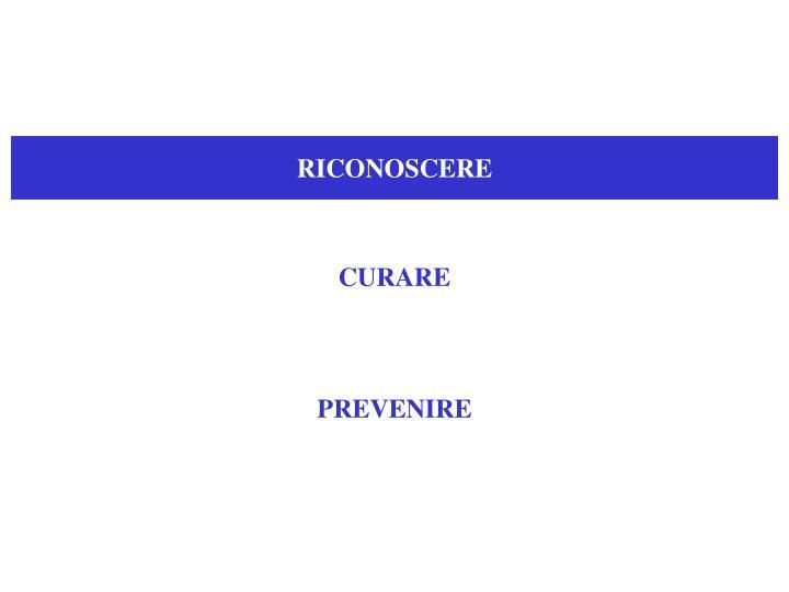 RICONOSCERE