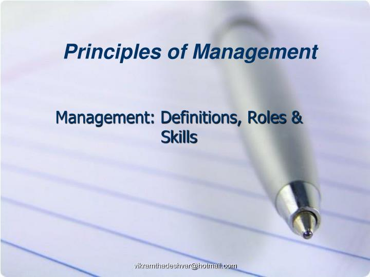 Management definitions roles skills