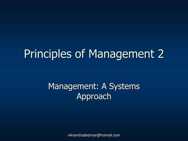 Principles of Management 2
