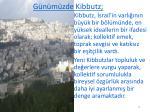 g n m zde kibbutz