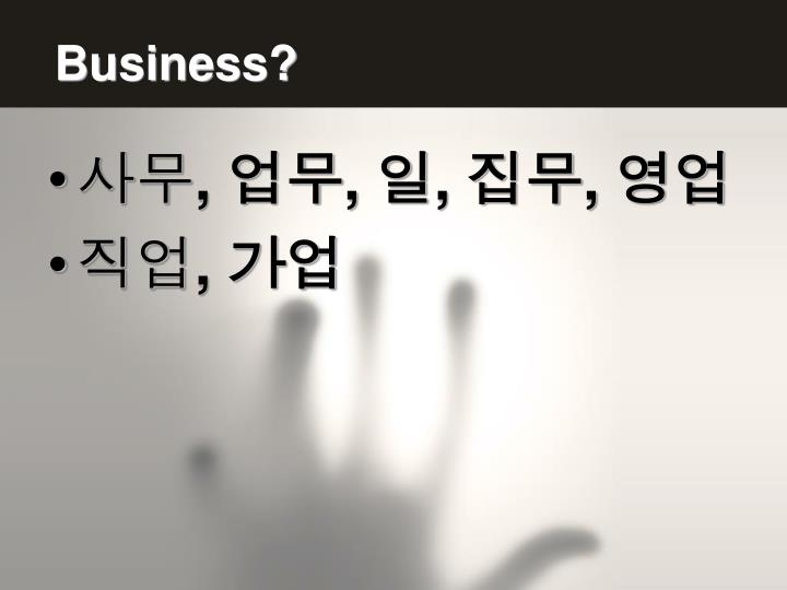 Business?