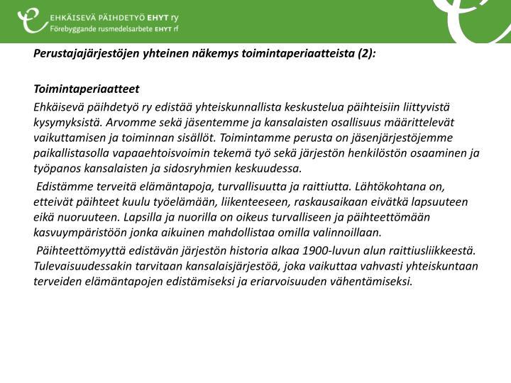Perustajajärjestöjen yhteinen näkemys toimintaperiaatteista (2):