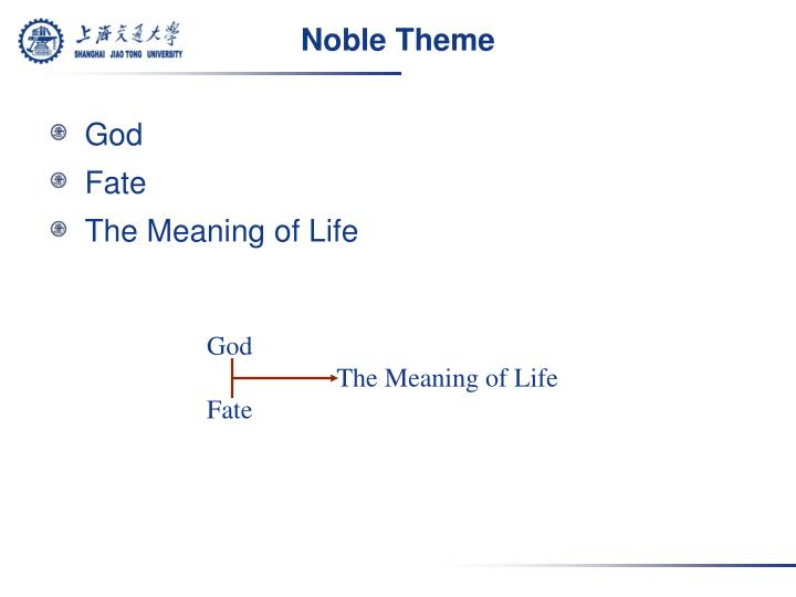 Noble Theme