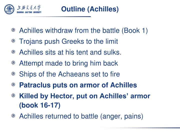Outline (Achilles)