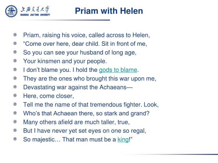 Priam with Helen