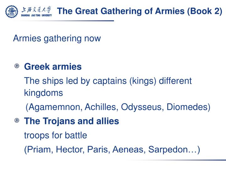 The Great Gathering of Armies (Book 2)