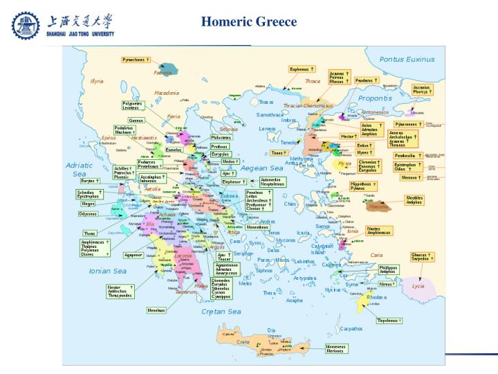 Homeric Greece