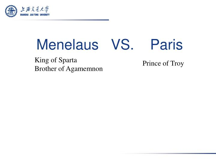 Menelaus   VS.    Paris