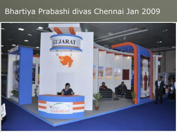 Bhartiya Prabashi divas Chennai Jan 2009