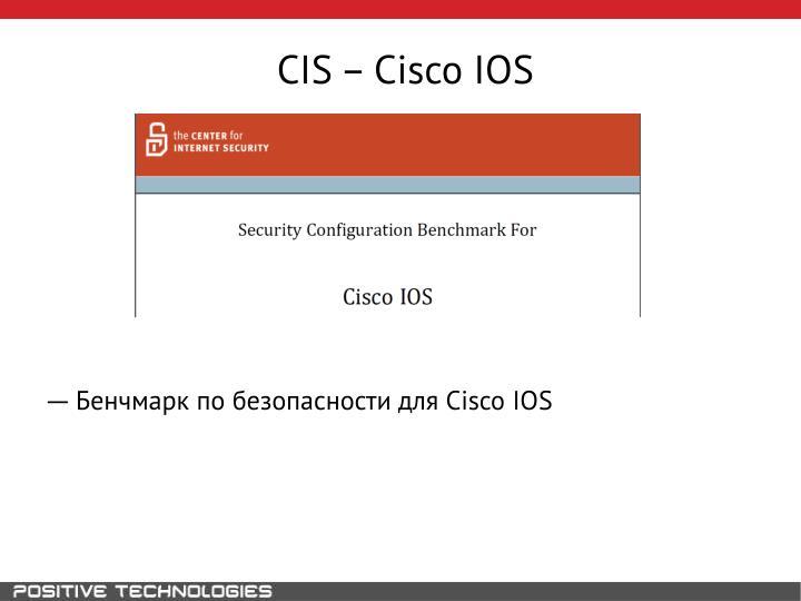 CIS – Cisco IOS