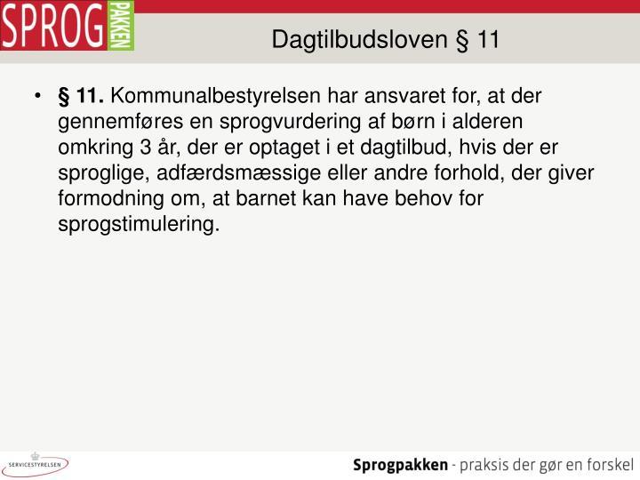 Dagtilbudsloven § 11
