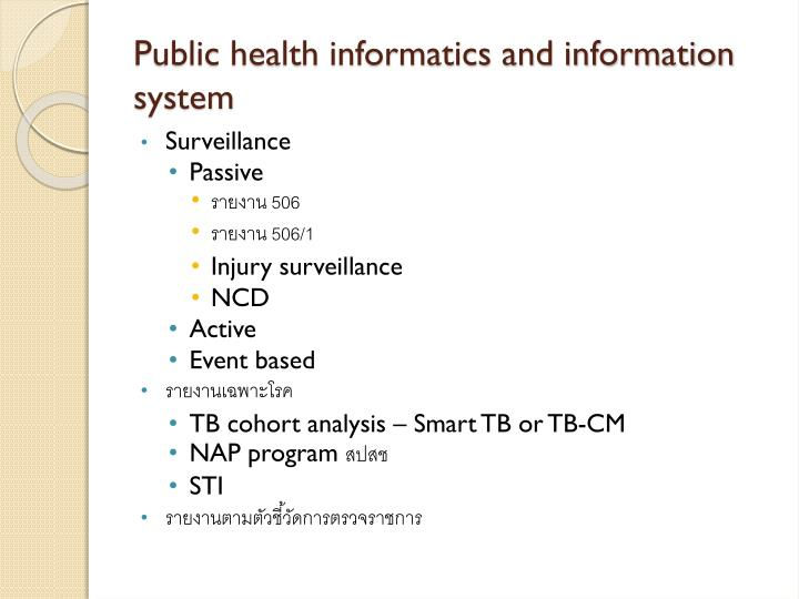 Public health informatics and information system