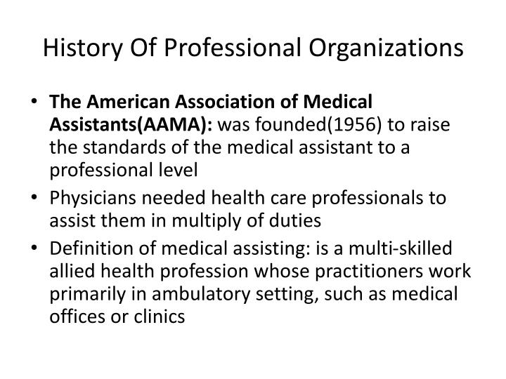 History Of Professional Organizations