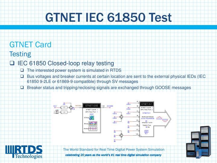 GTNET IEC 61850 Test
