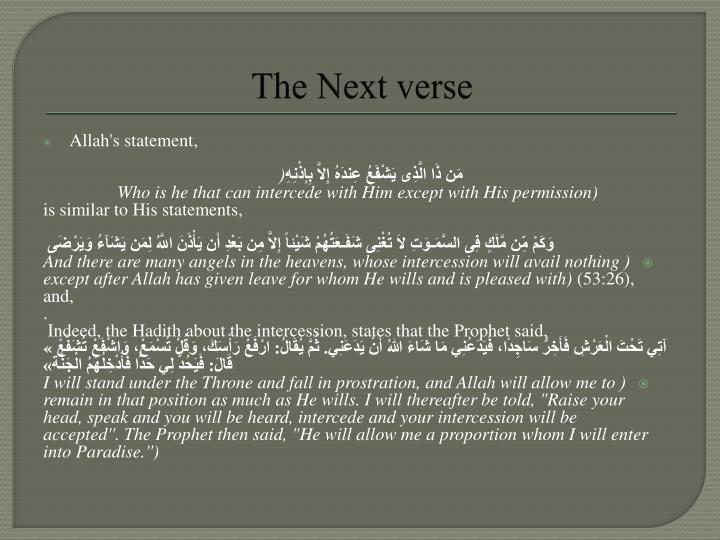 The Next verse