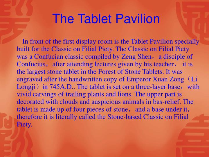 The Tablet Pavilion